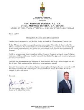 加拿大下议院反对党领袖安德鲁·谢尔先生发表的声明